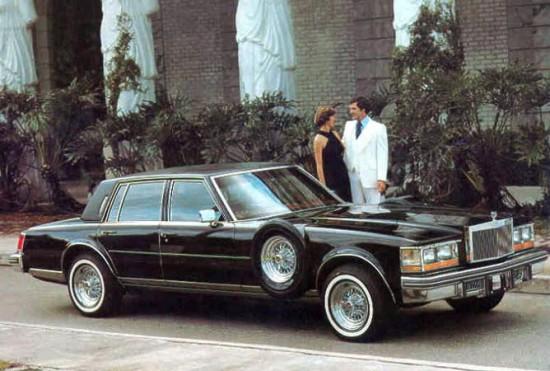 1976 1979 Cadillac Seville Conversions